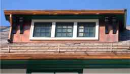 Don Marcoux, Custom Additions and Dormers in Massachusetts